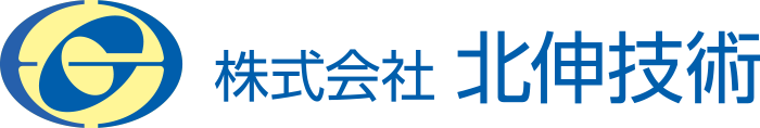 株式会社 北伸技術